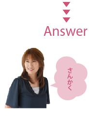 answer02