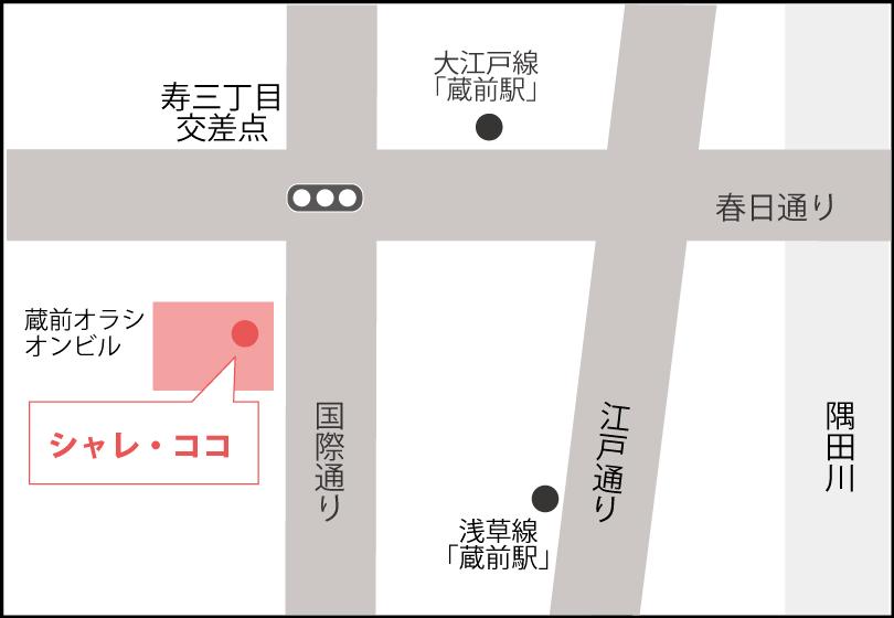 シャレコ蔵前ショールーム地図
